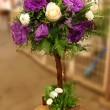 Flores a domicilio Quillota